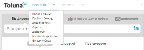 new 4.0 site explore