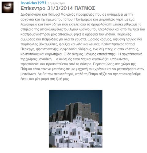 spotlight 27 greek destinations