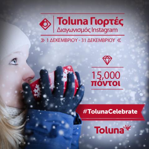 Instagram TolunaCelebrate_GR