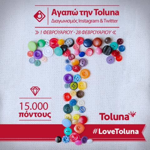 Instagram TolunaLove_GR
