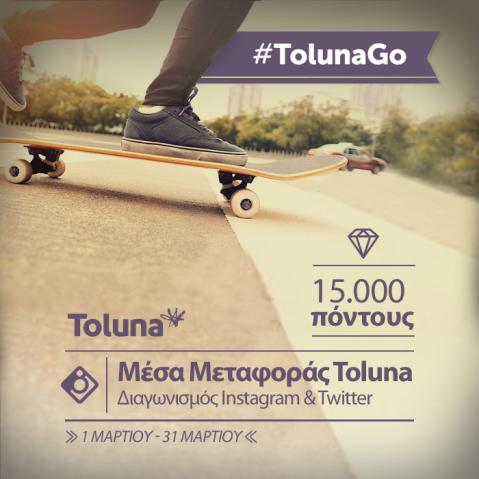 Instagram Toluna Transportation_GR