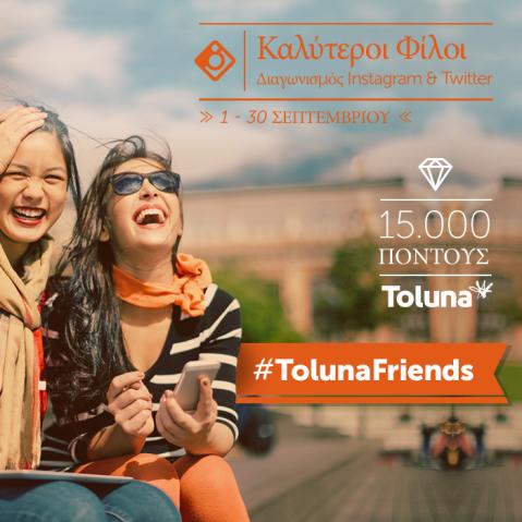 Toluna_BestFriend_GR