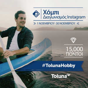 tolunahobby_gr